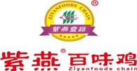 食品袋乐亿合作伙伴-紫燕百味鸡