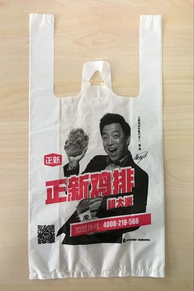 正新鸡排食品袋定制案例