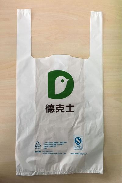 德克士食品袋定制案例
