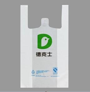 德克士食品袋betway88必威客户端案例
