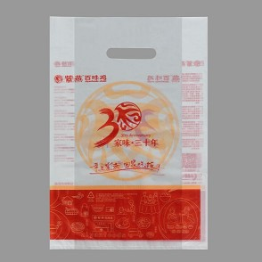 紫燕百味鸡食品袋betway88必威客户端案例