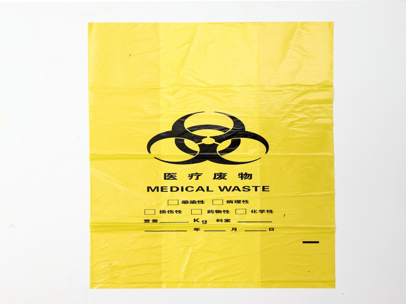 医用垃圾袋
