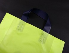 塑料购物袋