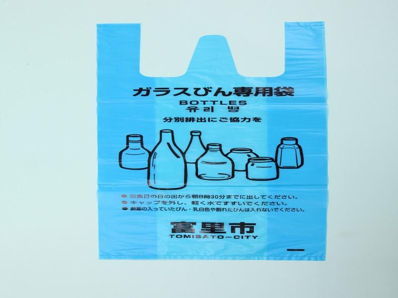 必威betway官方网站首页购物袋