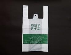必威betway官方网站首页马甲袋