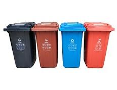 120L分类垃圾桶